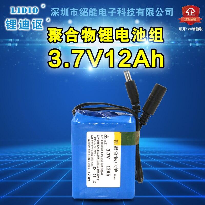 3.7V 12000mah large capacity lithium battery built in 4A protection board miner light navigation fishing lamp battery