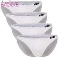 Avidlove Men Underwear Casual Solid Briefs Pack Of 4Pcs Sexy Mens Ice Silk Low Rise Underpants