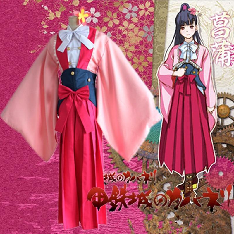 Ayame Yomokawa косплей костюмы японского аниме Kabaneri из одежды Iron Fortress (полный комплект)