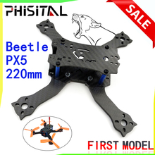 PHISITAL Beetle PX5 220mm Drone Quadcopter Carbon Fiber FPV Frame for FPV RC Racing/4mm arm plate/5 inch propeller smart 100mm carbon fiber frame kit micro fpv for diy rc racing quadcopter drone f19336