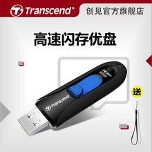 100MB/s JetFlash 770 Flash Drive SuperSpeed USB 3.1 Gen 1 USB 3.0 MLC NAND Flash memory retractable USB connector CE FCC BSMI