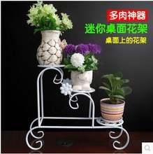 Кованый многослойный цветок креативный Настольный мясистый из