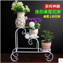 Wrought iron multilayer flower creative desktop fleshy jardiniere European of bracketplant the other landing balcony