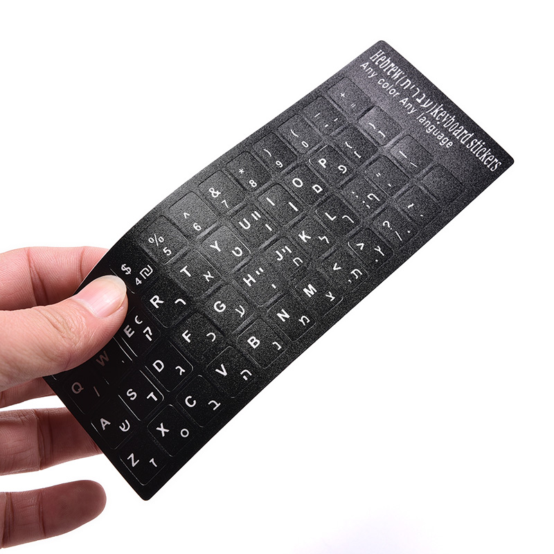 18x6.5cm Hebrew White letters Keyboard Layout Stickers Button Letters Alphabet Laptop Desktop Computer Keyboard Protective Film-2