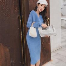 فستان صوف أنيق قطعتين بأكمام طويلة موديل 2018 الأزياء الكورية