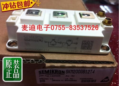 .SKM200GB176D SKM200GB173D new original stock