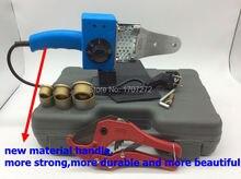 Бесплатная Доставка Температура контролируется PPR Сварочный Аппарат, пластиковые трубы сварочный аппарат с ppr резак AC 220 В 600 Вт 20-32 мм