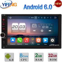 Octa Core 2GB RAM Android 6.0 4G 32GB ROM Universal Car DVD Player Radio For Nissan x-trail frontier navara MP300 micra murano
