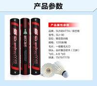 International tournament grade 2019 top quality Original Sunbatta 90 badminton shuttlecock