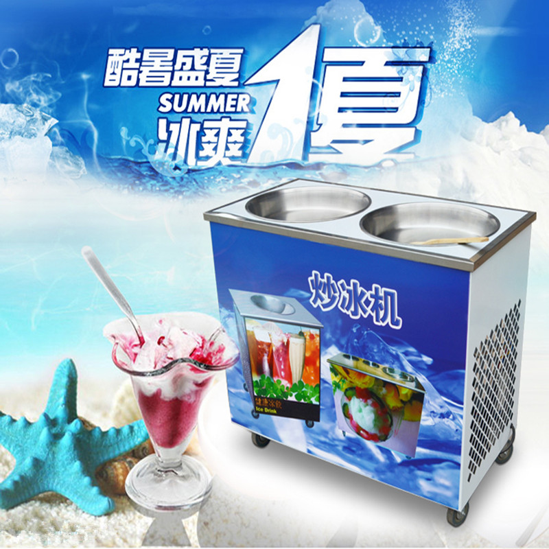 Commercial frying ice cream machine double pan fried icecream machines
