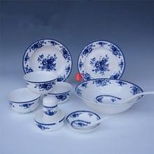 цена на Royal rose Jingdezhen 28 head blue glaze ceramic bone china tableware gift packaging