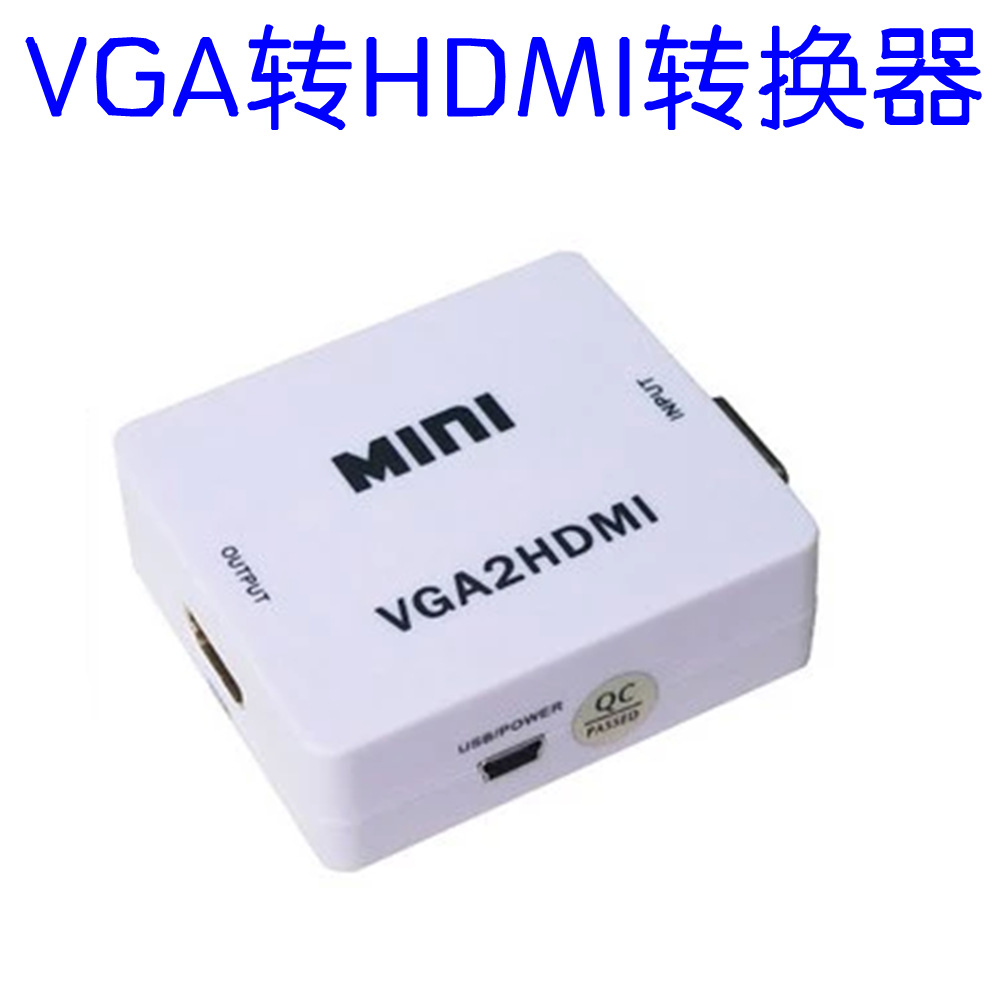 VGA to HDMI converter cable PS2 PC analog to high HD interface conversion box computer to connect TV projection samkoon display and control hmi touch screen sk 035ae 3 5 color tft new