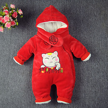 Baby New Year's red jumpsuit boys girls thick Cotton-padded