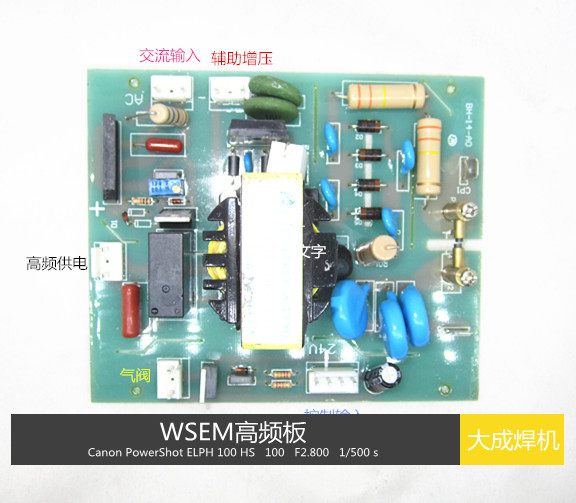 Switches & Accessories Back To Search Resultshome Improvement Argon Arc Welding Wsme Potentiometer Current Adjustment Plate Line Wsme315 Potentiometer Control Panel Master Plate High Quality And Inexpensive