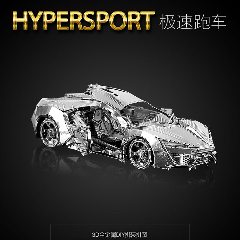 HK NanYuan Metal World 3D Metal Puzzle Hypersport Racing Car DIY 3D Laser Cut Models Jigsaw Toys - I31126