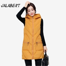 2017 Autumn Winter new vests women hooded vest Big pocket zipper Slim long Waistcoat warm sleeveless jacket