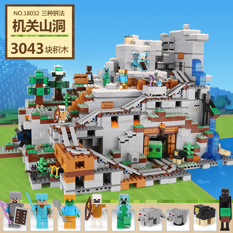 Lepin My World Series Best Educational Building Blocks For Toddlers Iron Golem Clever Toys Compatible LegoINGlys Minecrafter lele 2017 new technic compatible legoinglys minecrafter the nether railway building blocks my world educational toys 402 pcs