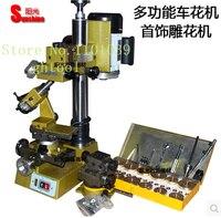 В Высокое качество 220 В машина для изготовления ювелирных изделий браслет лицевая машина кольцо гравировальный станок ювелирные инструмен