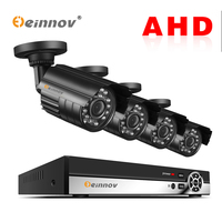 Einnov 4CH 1080P Outdoor Home Security Camera System CCTV Surveillance Kit Video Monitoring AHD Camera P2P Night Vision 2MP HD