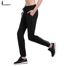 autumn NEW  Women's Sports Pants Loose Yoga Female Exercise Sports Fitness Running Trousers Gym Slim Leggings plus size M-XXL