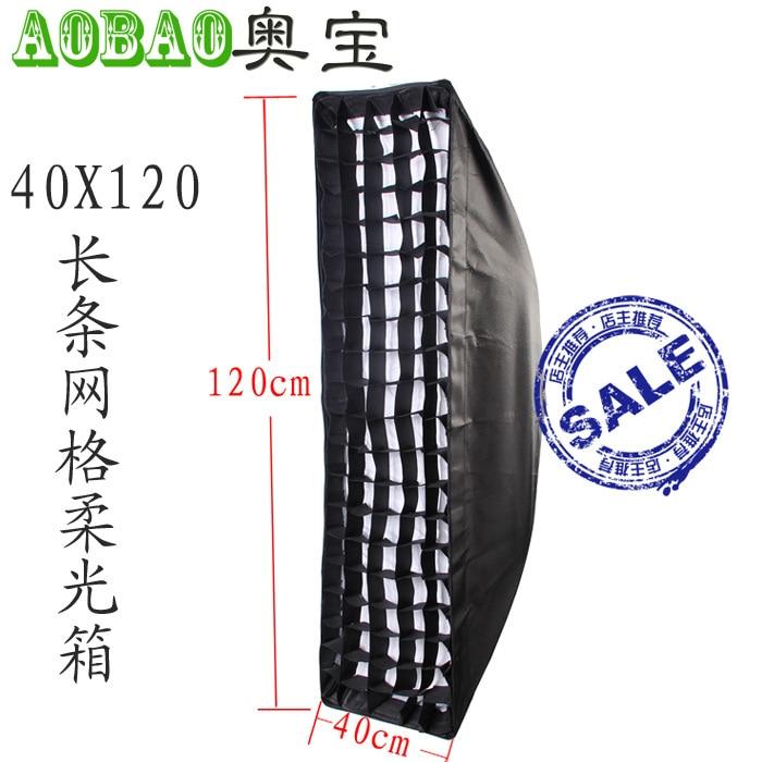 CD50      The Studio 40x120cm Photo studio light folding square Softbox with grid, photo equipment 40 cd