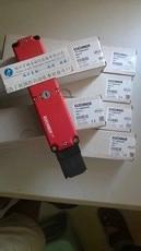 FREE SHIPPING TP1-538A024M sensorFREE SHIPPING TP1-538A024M sensor