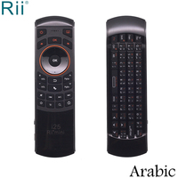 Rii i25 English Araibc Keyboard Mini 2.4GHz Wireless Keyboard Air Mouse with IR Function for Android TV Box/Mini PC/Laptop