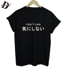 Dingtoll Japan I DONT CARE Letter Printed Tees Harajuku Women T Shirt