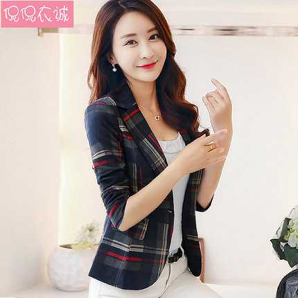 Popular Plaid Blazer Women-Buy Cheap Plaid Blazer Women lots from ...
