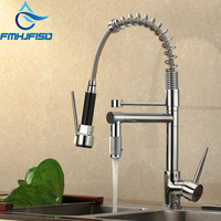 Chrome Finish Spring Kitchen Faucet Dual Spout Kitchen Sink Faucets Single Handle Deck Mounted Mixer Tap Hot and Cold Water