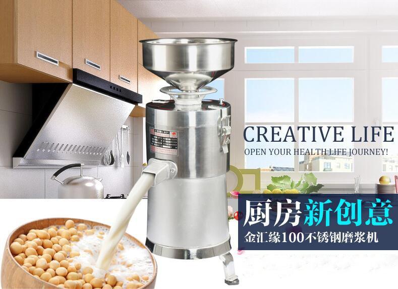 100 rūšių buitinis vartojimas iš nerūdijančio plieno Automatinis šlakais atskirtas sojų pupelių gamintojas Komercinis sojų pupelių malimo aparatas