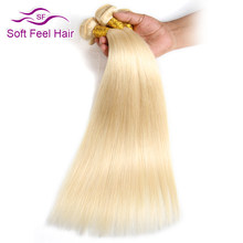 Soft Feel Hair 1/3/4 Pcs/Lot 613 Platinum Blonde Straight Hair Bundles Brazilian Hair Weave Bundles Remy Human Hair Extensions(China)