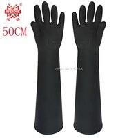 50CM white/Black gloves latex working Midoni waterproof non-slip arbeitshandschuhe upset longer latex work gloves Free Shipping