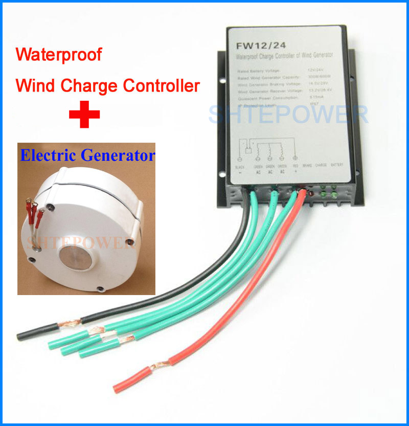 Three Phase AC 12V 24V optional rated voltage 200W permanent magnet generator+waterproof wind controller Small Home wind system