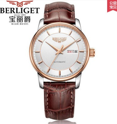 Permalink to Automatic mechanical watch 50M water  BERLIGET wristwatches mens Automatic mechanical watch