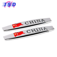 Car Styling Metal Badge Emblem Side Fender Stickers Auto Decorative Decals For CHINA Flag Logo For