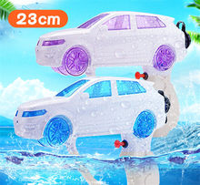 Hot Summer Must-haves Creative Design Car Modeling Water Gun Outdoor Swimming pool Beach Children Plastic Water Pistol Toys(China)