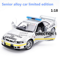 AUTOART Limited edition 1:18 advanced alloy sports car model, high imitation Nissan GTR Ares, collection model, free shippiong