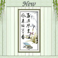 Pen And Ink Bamboo Flower Decor Painting Counted Print On Canvas DMC 11CT14CT Chinese Cross Stitch