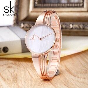 Image 4 - Shengke, conjunto de pulsera de oro rosa para mujer, novedad de 2019, reloj de cuarzo para mujer con estrella de cristal a la moda, conjunto de regalo de Navidad para mujer