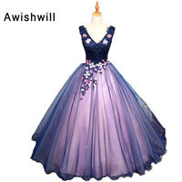 Long Prom Dress Elegant V Neck Lace Flowers Organza Lace Up Back Floor Length Ball Gown
