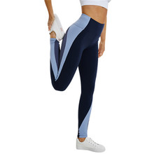 High stretch fitness leggings high quality Slim running sportswear ladies yoga pants quick-drying training trousers