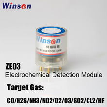 10 Pcs Winsen ZE03 CO/SO2/NO2/O3/H2S/CL2/O2/NH3/Hf sensor Module Hoge Gevoeligheid En Resolutie Uart En Analoge Uitgangsspanning
