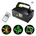 3D DMX512 RGY Эффекты Красный Зеленый Желтый Лазерный Сканер Проектор Full Света Партии Диско DJ Xmas Профессиональный Освещение Сцены показать