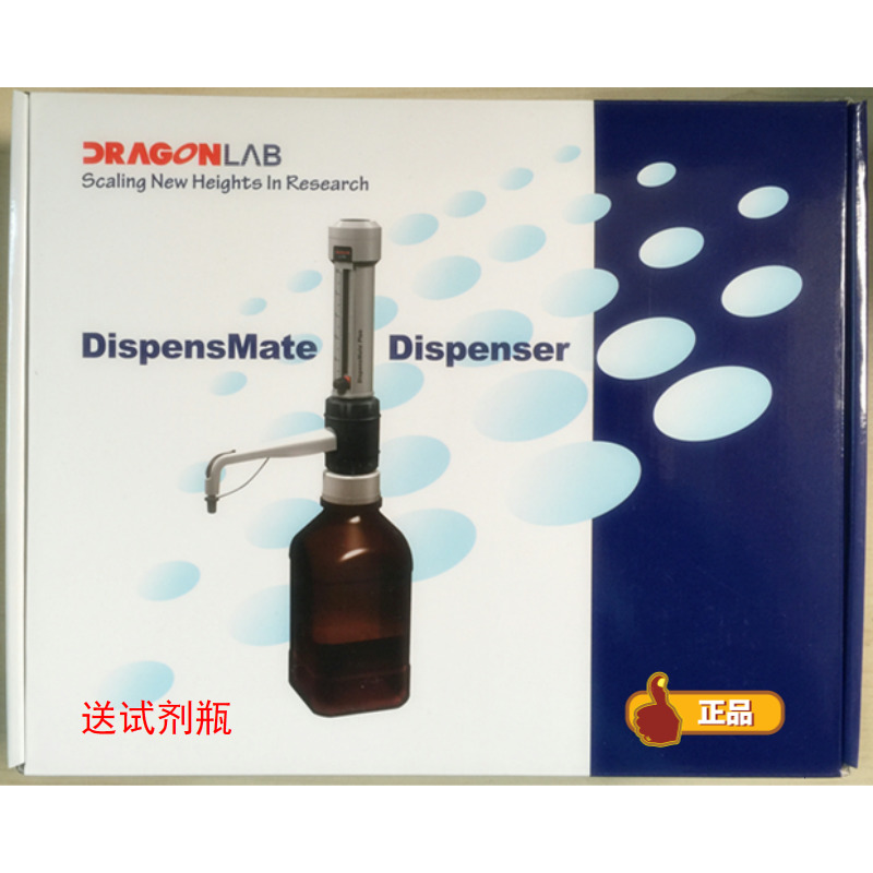 2.5-25 ml Bottiglia Top Distributore di DispensMate Più Lab Tool Kit