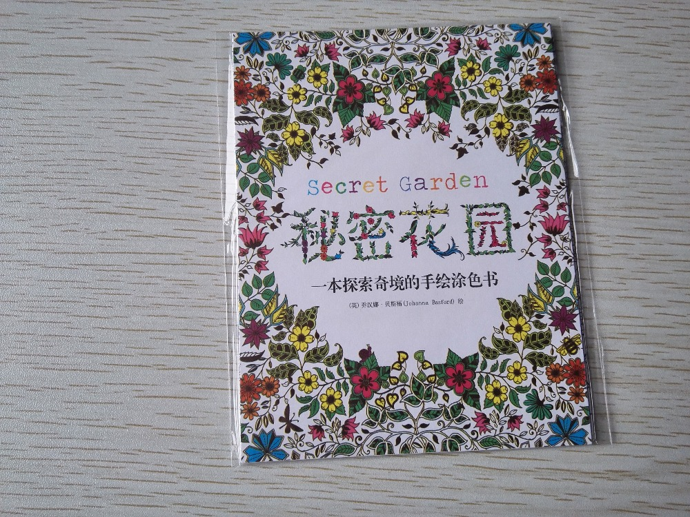 Secret Garden Coloring Book For Relieve Stress Kill Time Graffiti Painting Drawing BookChina