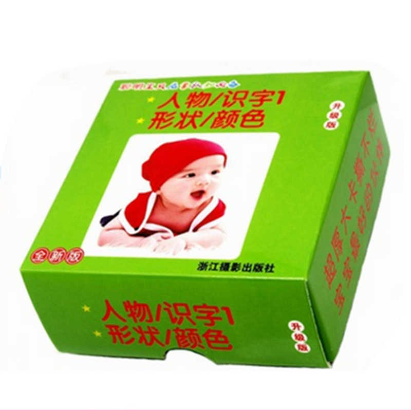 45pcs 2 To 6Year-olds Baby Children Learning English Animals Flashcards Educational Games for Children Toys Developing
