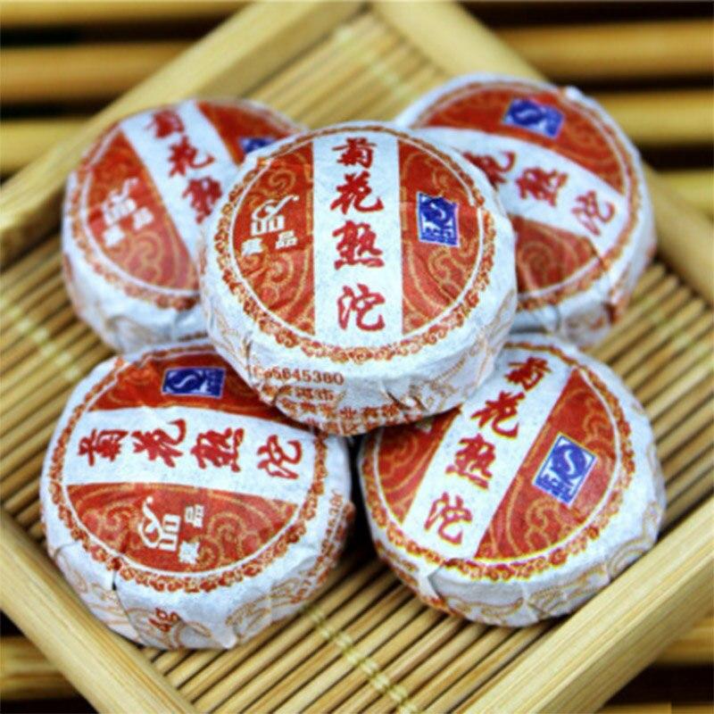 10pcs Chrysanthemum Cooked Puer Tea Chinese ripe Yunnan Puerh Tea Ripe tea Health Care Ripe Tea Buy Direct from Yunnan China