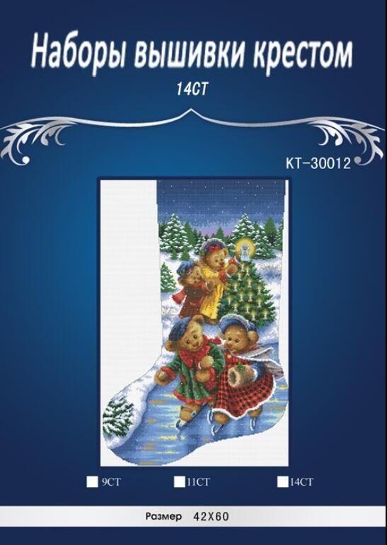Vánoční ponožka 4 styl Rozměry malba domů Dekoračně počítané bílé plátno Cross Stitch kits14ct needlework Sada DIY výšivky