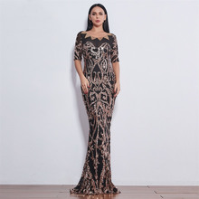 Slim Floor-Length woman Dress 2019 Wedding Evenging Party El